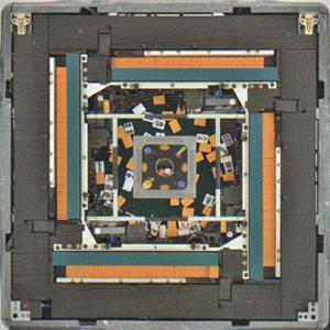 ヴィエラ機械内部